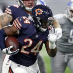 Dec 16, 2017; Detroit, MI, USA; Chicago Bears running back Jordan Howard (24) runs the ball during the second quarter against the Detroit Lions at Ford Field. Mandatory Credit: Raj Mehta-USA TODAY Sports